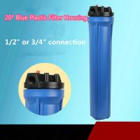 Buy cheap House-hold water treatment appliance  blue purifier filter housing from wholesalers