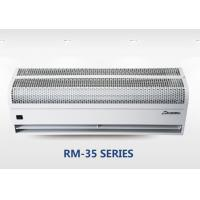 Buy cheap Energy Saving 900-1500 mm Wall Mounted Hot Water Air Curtain For Heating from wholesalers