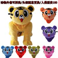 Buy cheap wash plush animal battery children electric toy car price from wholesalers