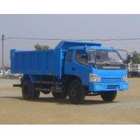 Buy cheap hot sale sinotruk 6 wheels diesel 62hp 3 to 5 ton mini dump truck from wholesalers