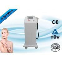 Buy cheap Multifunction Three Heads Q - Switched ND Yag Laser Treatment For Pigmentation from wholesalers