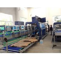 Buy cheap Sink Type Wrap Around Carton Packing Machine PLC Driven  For Shampoo Bottle from wholesalers