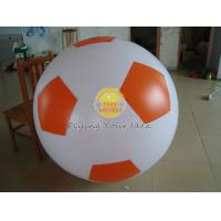 Buy cheap Durable 0.18mm PVC Sports Football Balloons with No Printing for Entertainment events from wholesalers
