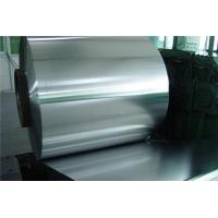 Buy cheap 8011 H22 Eco - Friendly Aluminum Fin Foil For Household Electric Appliances from wholesalers
