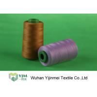 Buy cheap Z Twist / S Twist Polyester Sewing Thread , Customized Color Ne 20s to Ne 60s from wholesalers
