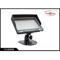 Buy cheap HD Security Bus Monitoring System , Heavy Duty Rear View TFT LCD Monitor from wholesalers