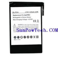 Buy cheap iPAD Mini 1st Gen A1445 Battery 616-0627 from wholesalers