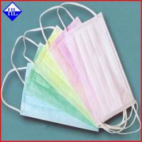 Recyclable 100% Virgin PP Spunbond Non Woven Fabric Anti - Tear For Medical Mask