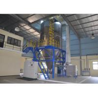 Powder Feeding pharma Spray Drying Machine with centrifugal atomizer 25000rpm