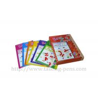 Buy cheap Professional Educational Childrens Learning Toys Healthy Materials 4 Pcs from wholesalers