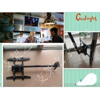 "Buy cheap Beijing Shenzhen lcd TV  celling  mount   for  30"" 32"" 37"" 40"" LED, LCD, Plasma TVs from wholesalers"