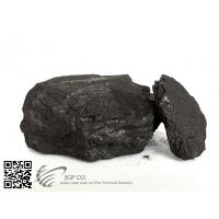 Buy cheap lump gilsonite 0-15% ash from wholesalers
