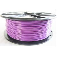 Buy cheap 3d printer PLA filament 1.75mm 100% virgin material 3d printing filament from wholesalers