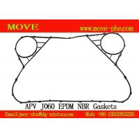 Buy cheap APV Heat Exchanger Plate&Gasket j060,A055,A085,N35,H17,NBR/EPDM plate heat exchanger spares gaskets from wholesalers