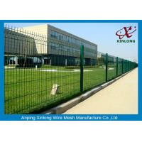 Buy cheap Easy Install Iron Wire Mesh Fence for Airport Fashionable Design 50 X 200mm from wholesalers