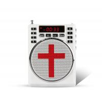 Buy cheap portable quran player with FM radio,U DISK TF CARD QURAN PLAYER SPEAKER from wholesalers