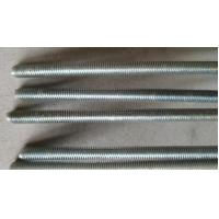 Buy cheap Hardened All Thread Rod Bar Grade 4.8 Cutting Spiral Grooved Surface Anti Corrosion from wholesalers