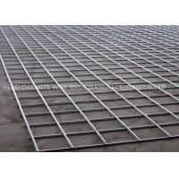 Buy cheap Galvanised Welded Wire Mesh Panels 0.5 - 1.8 Mm Width For Constructing Animal Cages from wholesalers