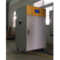 Buy cheap High precise Intelligent Non-contact SCR AC voltage stabilizer (3-2000KVA) from wholesalers