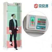 China High Sensitivity Pass Through Metal Detector Gate With Intelligent Alarm System on sale