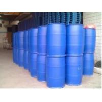 Buy cheap Organic Epoxy Fatty Acid Methyl Ester Hydrolysis Resistant Safe Use Odorless from wholesalers