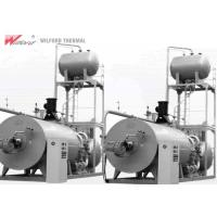 Buy cheap High Temperature Thermal Oil Heater Gas Fired With Safety Monitoring Device from wholesalers