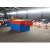 Buy cheap Full Automatic PVC Wire Coating Machine Fast Speed For PVC Coated Wire from wholesalers