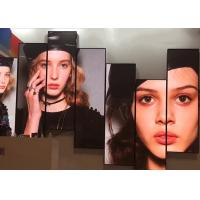 Buy cheap Indoor Poster LED Display 3G/WiFi/USB Mirror Standing Advertising Screen Digital Front Service from wholesalers