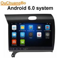 Buy cheap Ouchuangbo in dash audio radio stereo navigation android 6.0 for Kia K3 2013 support bluetooth AUX SWC from wholesalers