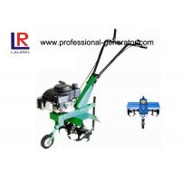 Buy cheap 4HP - 9HP Gasoline Tractor Tillers And Cultivators For Corn / Soybean / Beet from wholesalers