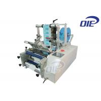 Buy cheap Semi Automatic Labeling Machine Tabletop Round Bottle Labeling Machine Cost Effective from wholesalers