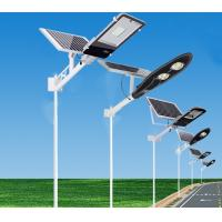 Buy cheap Outdoor Pole Mounted Integrated Waterproof Solar Street Light 30w Built - In Lithium Battery from wholesalers