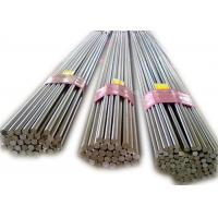 Buy cheap Custom Duplex Stainless Steel Bar , UNS S31803 2205 6mm Stainless Steel Rod from wholesalers