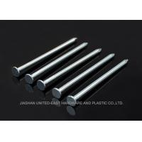 Buy cheap 200MM Galvanized Iron Nails Low Carbon Steel Iron Wire Nails For Household from wholesalers