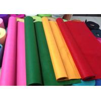 Buy cheap Super Soft Non Woven Polypropylene Fabric For Underwear Material from wholesalers