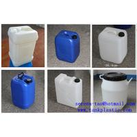 Buy cheap Formic Acid drum jerricans from wholesalers