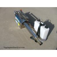 Buy cheap agriculture fogging machine for pest control in greenhouse from wholesalers