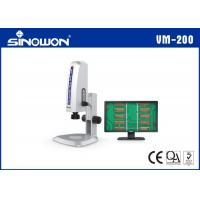 Buy cheap HDMI Auto-Focus  Video Microscope System VM-200 from wholesalers