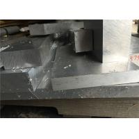 Buy cheap Professional Military Grade Aluminum Plate , High Speed Trains Aluminium Alloy 7020 Sheet from wholesalers