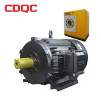 Buy cheap Capacitor Start Vfd Electric Motor , Three Phase Electric Motor CE Certificated from wholesalers