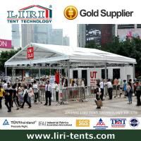 Buy cheap clear span tent for sale from wholesalers