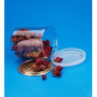 Buy cheap Airtight Round Plastic Food Containers / Custom Portable Plastic Scented Tea Canister from wholesalers