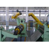 Buy cheap Metal steel slitting machine, slitting line, metal sheet cutting machine from wholesalers