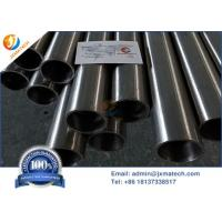 Buy cheap ASTM B523 / ASTM B658 Zr702 Zirconium Pipe For Chemical Processing from wholesalers