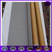 Buy cheap stainless steel 200x0.05mmX1M/1.2M , 304 , 316 wire mesh , stainless steel 200 mesh, STOCK from wholesalers
