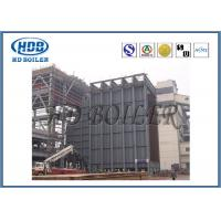 Buy cheap Professional Industrial And Power Station Heat Recovery Steam Generator from wholesalers