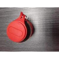 Buy cheap Key chain portable bluetooth speaker from wholesalers