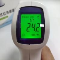 Buy cheap Non Contact Infrared Forehead Thermometer With Lcd Digital Display In Stock from wholesalers