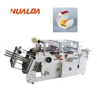 Buy cheap Lunch Box Paper Cup Packing Machine HLD - D1200 One Year Warranty from wholesalers