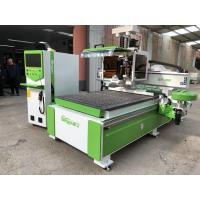 Buy cheap Strong Anti Interference CNC Wood Cutting Machine For Wood And Metal Industry product